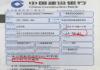 转账记录作为民间借贷借款凭证的条件